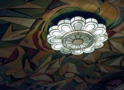 dekoracyjna lampa